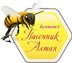 ООО «Пасечник Алтая»